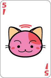 猫トランプ【喜5】