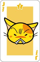 猫トランプ【怒11】