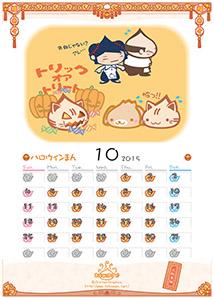 ねこまんカレンダー_2015.10月号