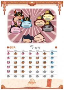ねこまんカレンダー2016年5月用サンプル